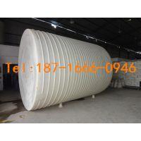 供应各种尺寸型号化工切削液储罐储运容器强酸储存罐