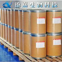 供应供应优质精品葡萄糖异构酶南京直销价格