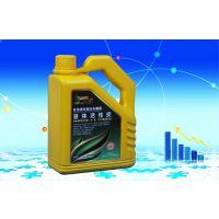 供应LLQ-H2型硅藻纳米复合光触媒(专利:液体活性炭)