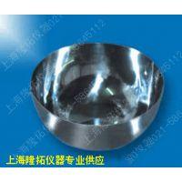 Pt铂金蒸发皿 35ml 实验室蒸发皿