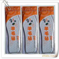 厂家大量供应小事一件羊毛毡冬季保暖鞋垫