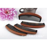 厂家批发供应 红檀木牛角梳 按摩防静电 大号天然黑角美发梳子
