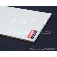 聚氯乙烯板、PVC板、塑料板、上海PVC板、昆山PVC板、PVC灰板