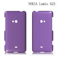 诺基亚 nokia 625手机壳 新款手机保护套 手机套 皮套素材透明