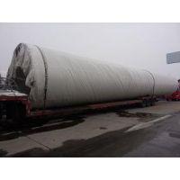 供应河南南阳大件设备运输|南阳大型设备运输|南阳大型物件运输公司