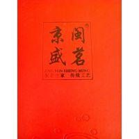 供应京闽盛茗铁观音茶批发|龙井茶批发|茶店加盟销售茶庄酒店供应