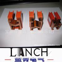 """批发供应JDU-500A铜质""""H""""型安全滑触线,一根起批,国标含配件"""
