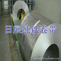 低碳DT4电工纯铁圆棒 易车削DT4研磨圆钢 纯铁丝