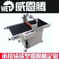 新款输送带覆膜机供应|进口PVC输送带覆膜机报价(附图)