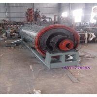 球磨机钢球 耐磨 选矿专用 溢流型 重选设备 矿山机械