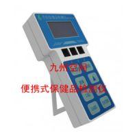 北京便携式保健品检测仪哪里有,九州空间生产