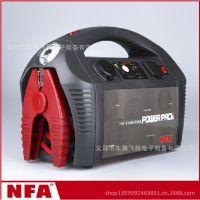 NFA纽福克斯67017N 200W多功能/照明引挚启动等充电器还可充气