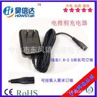 厂价批发电推剪充电器 , 适配器 ,理发器充电器3V1A 带充电保护IC