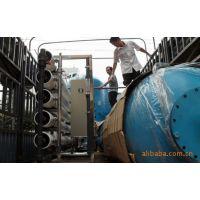 供应黄山超纯水设备(反渗透加混床超纯水系统)