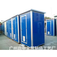 鼎申工艺品 主要生产【移动厕所 打包厕所 流动厕所】系列