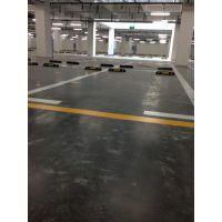 重庆车库划线、常温冷漆标线