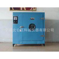 工业烘箱   宁波烘箱SC101-2A指针式电热恒温鼓风干燥箱