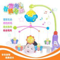 宝宝婴儿玩具0-1岁 音乐旋转床头铃 婴儿床挂件挂铃玩具蜜蜂动物