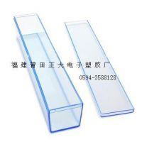 厂家直销批发定做高档礼盒礼品盒、透明塑料礼品盒,广告包装盒