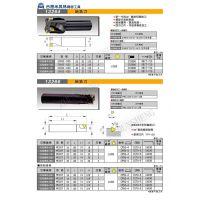 台湾米其林精密工具代理米其林铣刀 端铣刀 铣刀盘刀杆 E90SE-D25