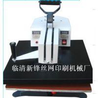 供应 气动压烫机 小型印烫机 多功能烫印设备