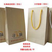 现货批发小号手提纸袋平底袋牛皮纸食品袋扎绳可站立低价库存