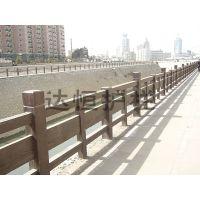 供应MH-板型护栏、MH-石木Ⅰ型、MH-栅栏60型仿木护栏