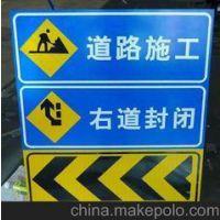供应惠州停车场设施厂家 惠州停车场标志牌制作 道路警示牌 指示牌厂家批发价格