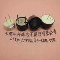供应压电式传感器探头 超声波 专业工厂优秀品牌推荐 品质交期好保证