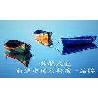 4米木船/手划船/观景木船