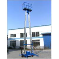厂家直销深圳铝合金升降机(高空作业平台)
