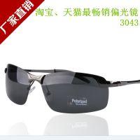 厂家批发 男士太阳镜 偏光 太阳眼镜 明星款 防紫外线8墨镜