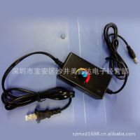 0-12V1A电位器调压适配器 美规