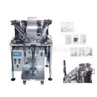 粉剂末自动包装机茶叶食品颗粒多功能小型封口自动打包装机械设备
