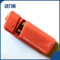 厂家批发 2AA新款手机应急充电器 商务干电池充电器