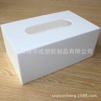 高档亚克力纸巾盒 创意磁铁抽纸盒 亚克力餐巾纸盒