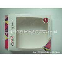 订做手机保护套包装盒 iphone/ipad皮套纸盒彩盒