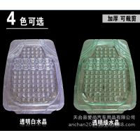 汽车脚垫 透明 五座通用型防冻 防水 PVC 加厚乳胶垫 地垫 五片装