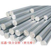 广东热销:BT1-2,BT1-00,BT1-1钛合金板【高强度钛板钛棒】