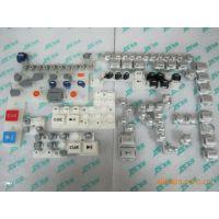厂家直供:导电开关硅胶按键,硅橡胶按键。导热硅胶按键。