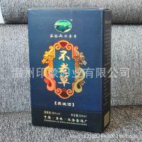高档UV酒盒铝箔纸包装盒 彩盒凹凸液压精品礼盒 厂家定制加工生产