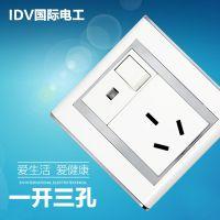 IDV国际电工正品86型16a热水器空调专用墙壁插座面板暗装带开关灯