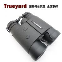 供应图雅得TRUEYARD BP1200 双筒望远镜激光测距仪 1200码