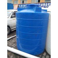 供应供应兰色塑料桶,塑料PE桶,兰色桶5吨,5000L