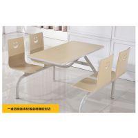 供应连体中式快餐桌椅YH-030连体餐桌 可定做