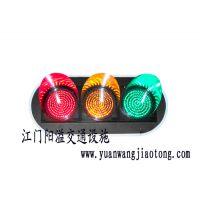 江门太阳能交通信号灯 江门机动车信号灯承接工程