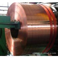 C75400 C7100 C7541 铜合金铜板 铜棒 铜管 红铜 黄铜 铍铜 紫铜