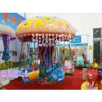 """2015款游乐设备""""水母飞椅""""儿童游乐设施许昌巨龙游乐"""
