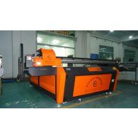 广东ABS面板打印机