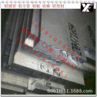 拉伸铝板6061t651 上海美国凯撒进口6061-t651铝板 原厂质保